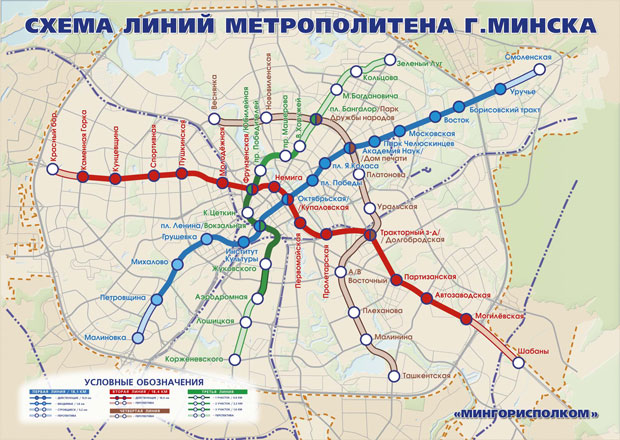 третья линия метро