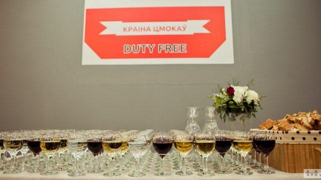 алкоголь вино шампанское бокалы