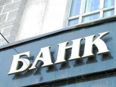 Рейтинг брокеров украины
