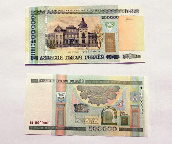 мвд украина кредитные союзы