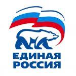 Путин предложил возглавить Единую Россию Медведеву