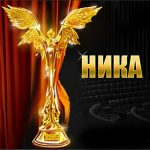 В России прошла кинопремия «Ника 2012»