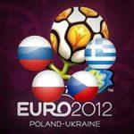 Россия покидает Евро 2012