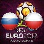 Россия и Польша сыграли вничью на Евро 2012