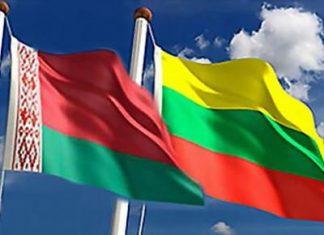 Литва Беларусь