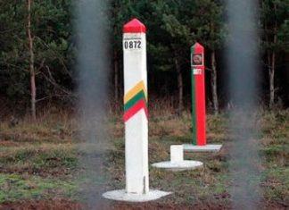 Беларусь - Литва