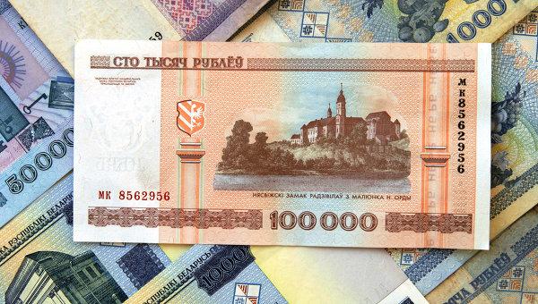 деньги белорусские рубли 100 тысяч рублей