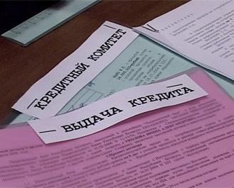 Ставки по кредитам в Беларуси стали более прозрачны