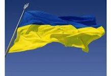В Минске задержаны трое украинцев за участие в оппозиционном шествии по случаю празднования Дня Воли
