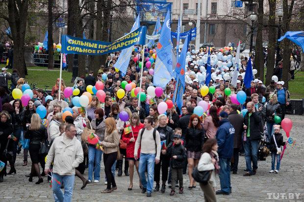 Митинг, посвященный празднованию 1 мая