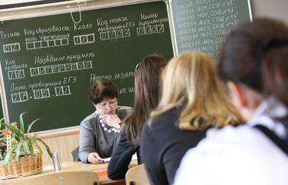 Экзамены, учитель