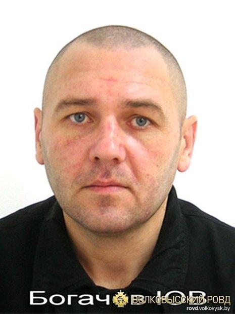 Богачев Юрий Викторович