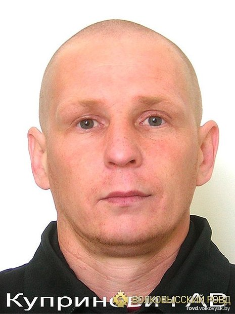 Купринович Александр Васильевич