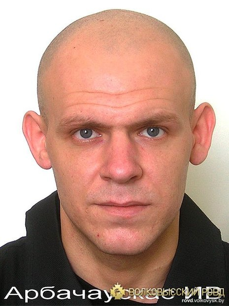 Арбачяускас Иван Витольдович