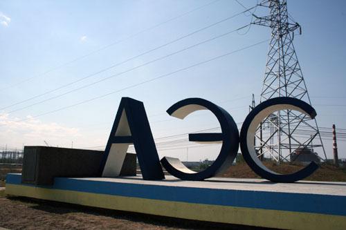 АЭС Беларуси