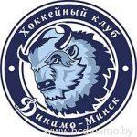 """ХК """"Динамо"""""""