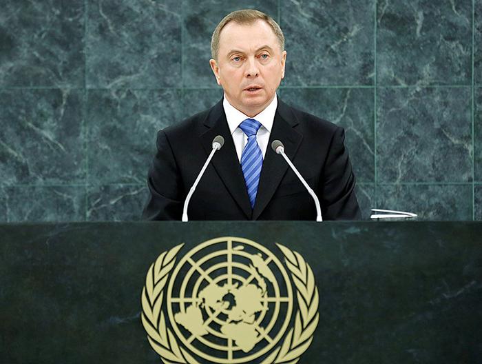 Макей в ООН