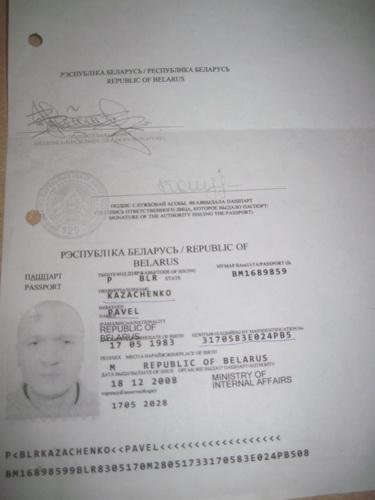 Подделанная ксерокопия паспорта