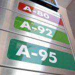 Цены на бензин в Беларуси