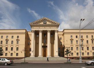 Решение КГБ Беларуси