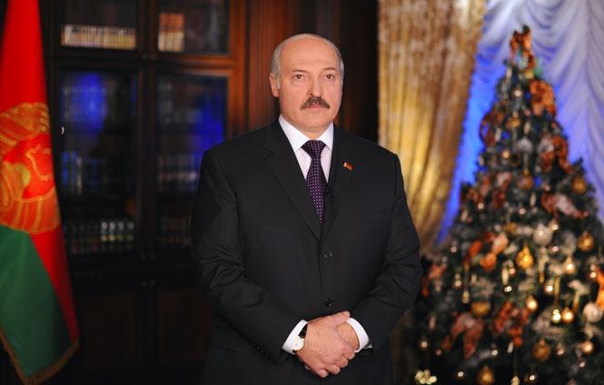 Новогодние поздравления лукашенко