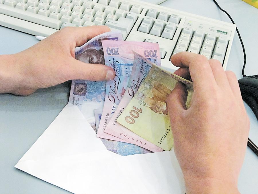 Как платится минимальная зарплата долго, мнилось