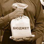 гос бюджет беларуси