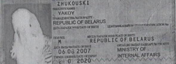 Паспорт попугая