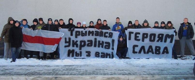 акция в поддержку Евромайдана