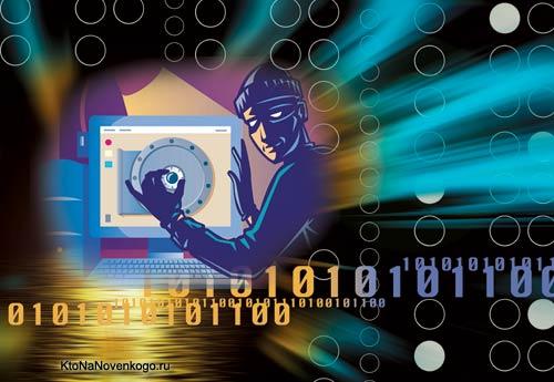 Взлом WebMoney реален- безопасность и защита от взлома Вебмани.