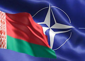 Беларусь и НАТО