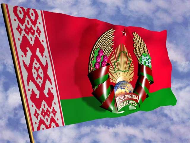В Австралии открылось посольство Беларуси
