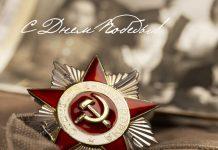 День победы в Минске