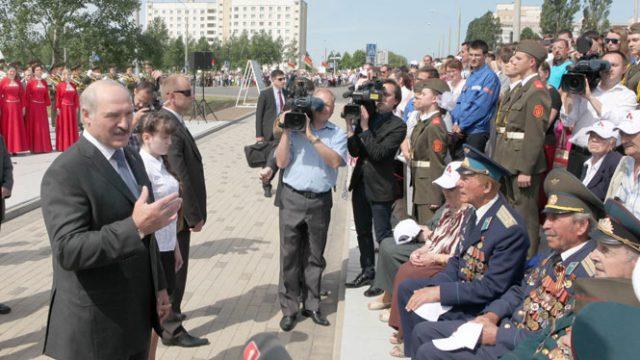 Лукашенко про ВОВ