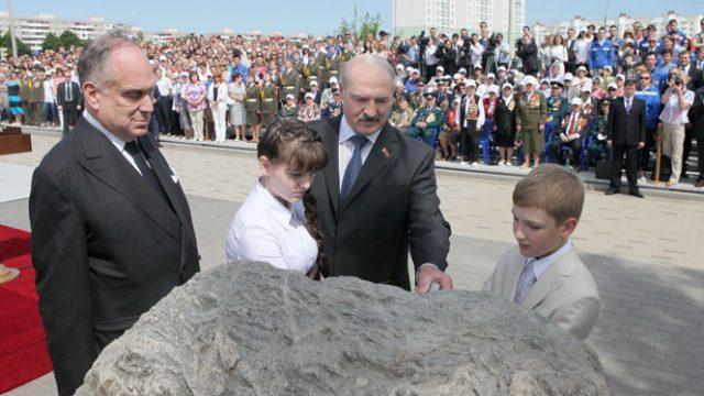 Лукашенко о фашизме
