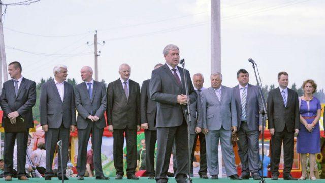 Белагро-2014