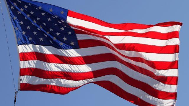 Отношения США и Беларуси