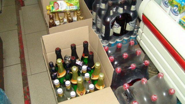 Контрабандный алкоголь