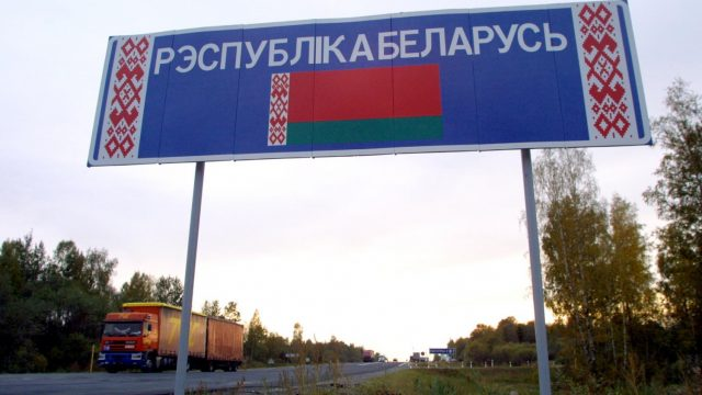 Беженцы в Беларуси