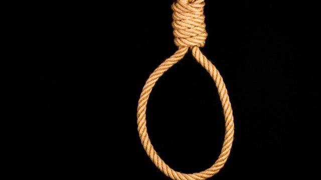 Расследование самоубийства