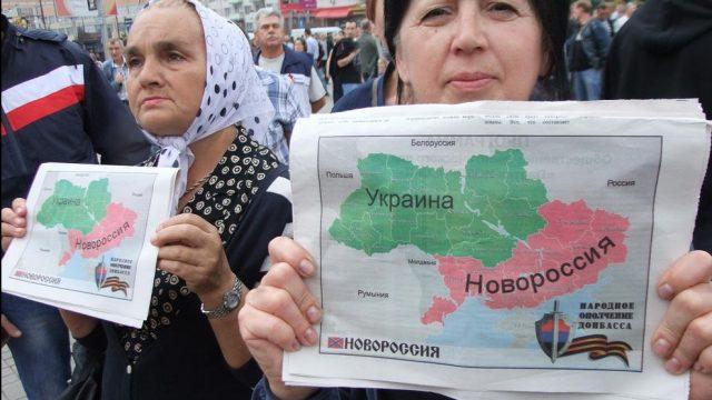 протестующие Донецка