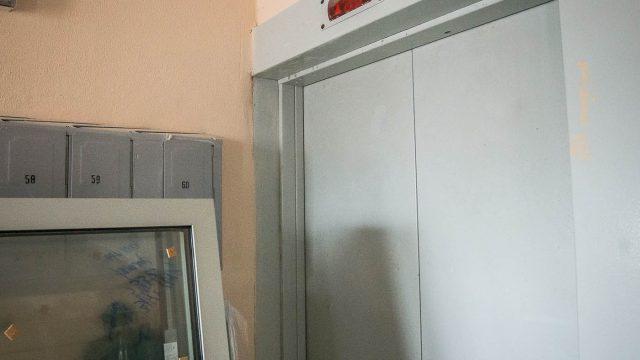Инциденты в лифте
