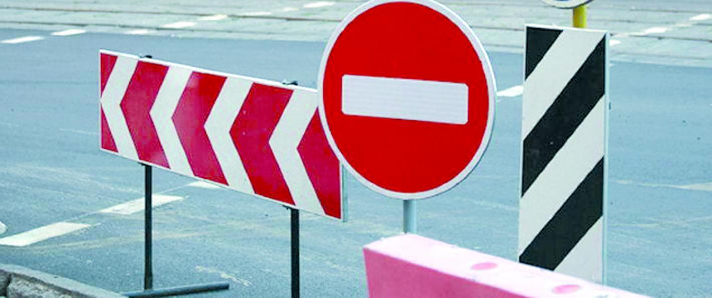 Внимание! 7 января будет ограничено движение транспорта