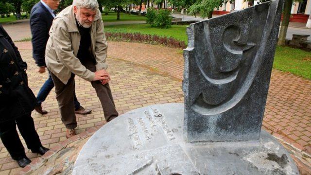 испорченный памятник «Ў»
