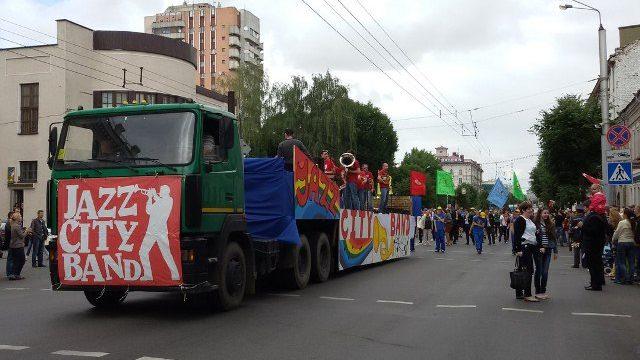 день города в Могилёве
