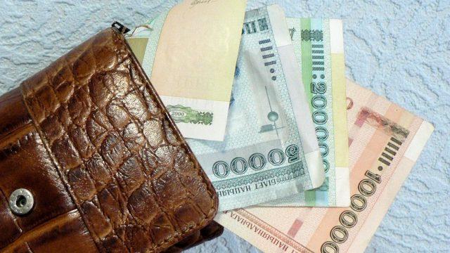 Доходы жителей Беларуси