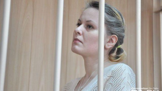 Ирина Тимошенко
