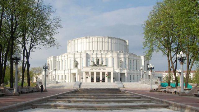 Национальный академический Большой театр оперы и балета Беларуси