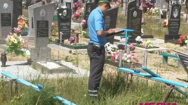 Инцидент на кладбище