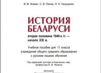 Экзамен по истории